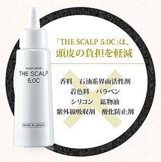 scalp-5.0c.jpg